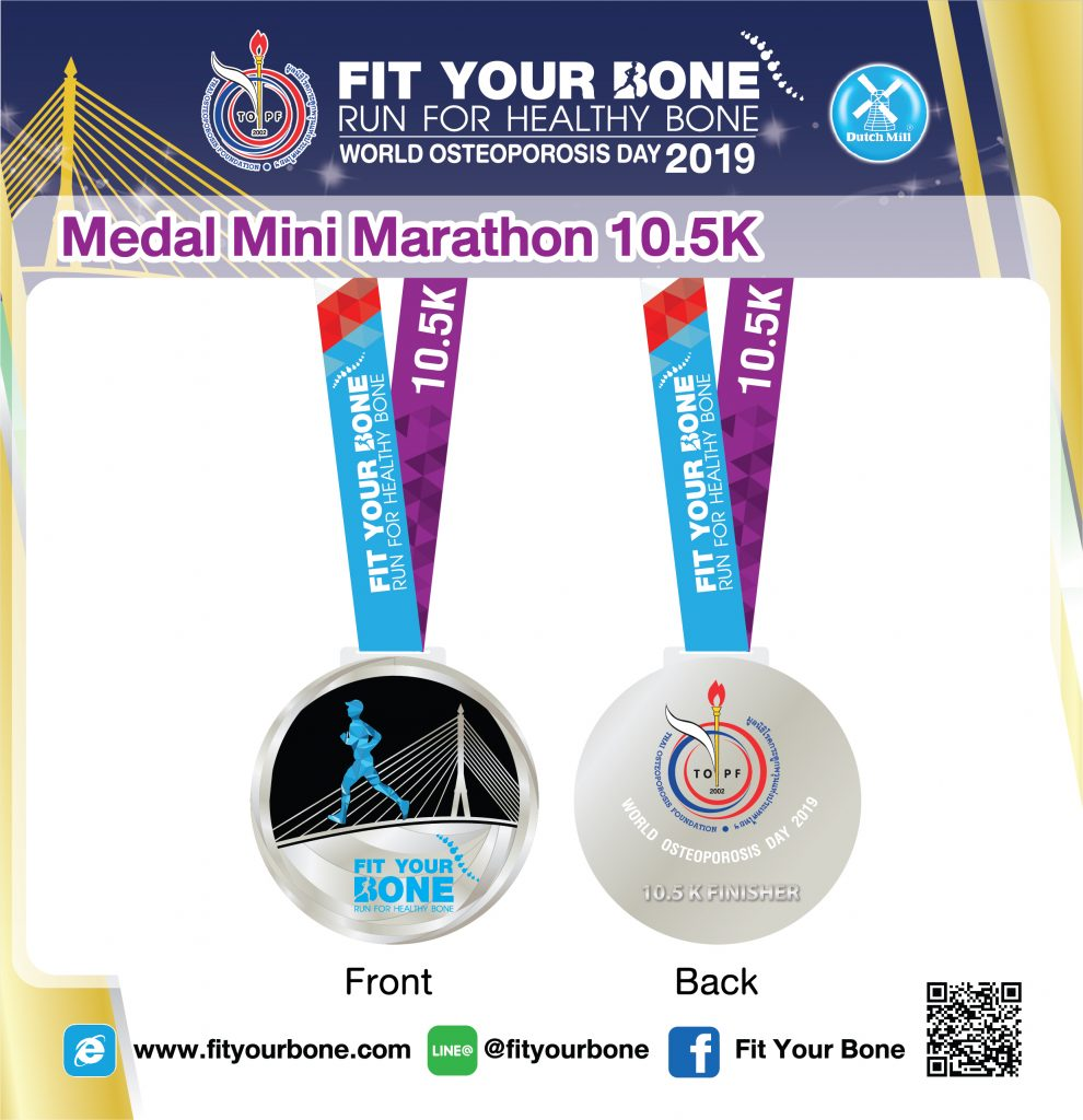 10.5K Mini Medal_FYB 2019