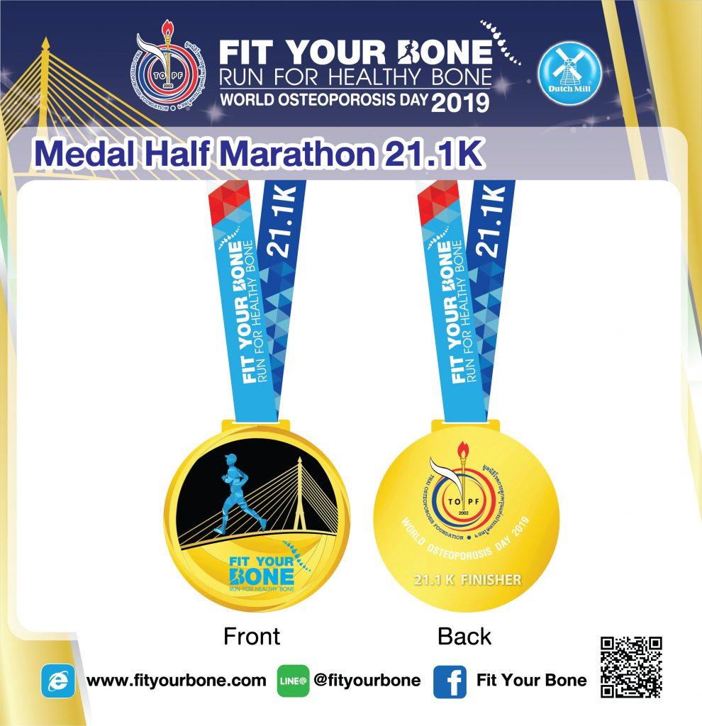 21.1K Half Medal_FYB 2019