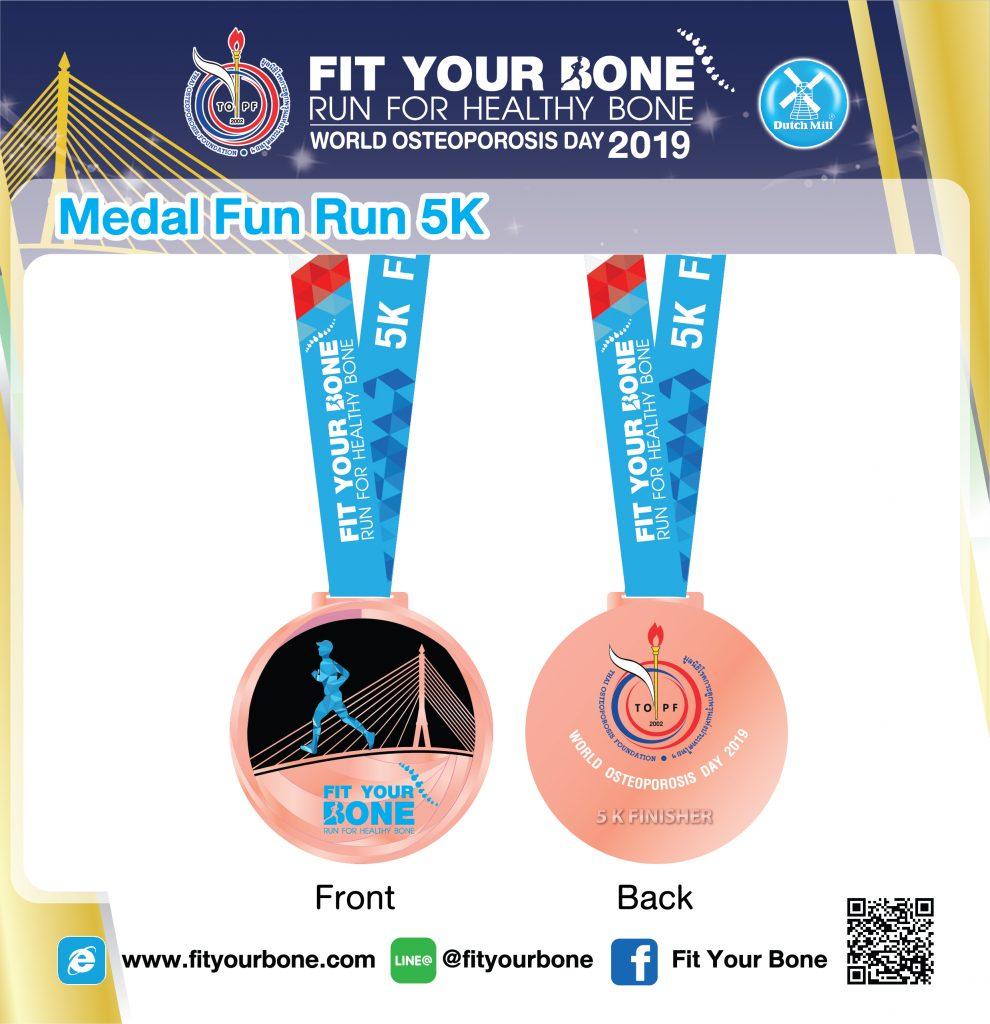 5K Fun Run Medal_FYB 2019