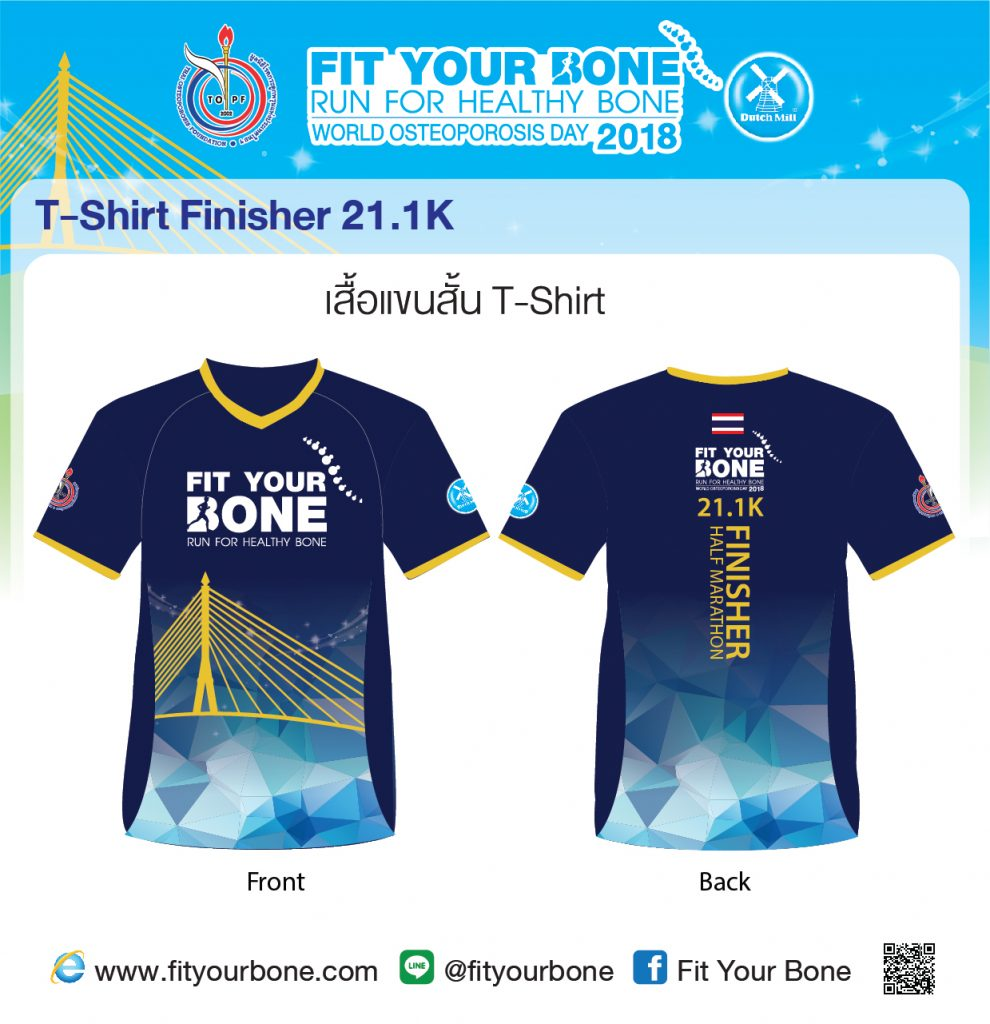 Final Finisher 21.1K T-Shirt