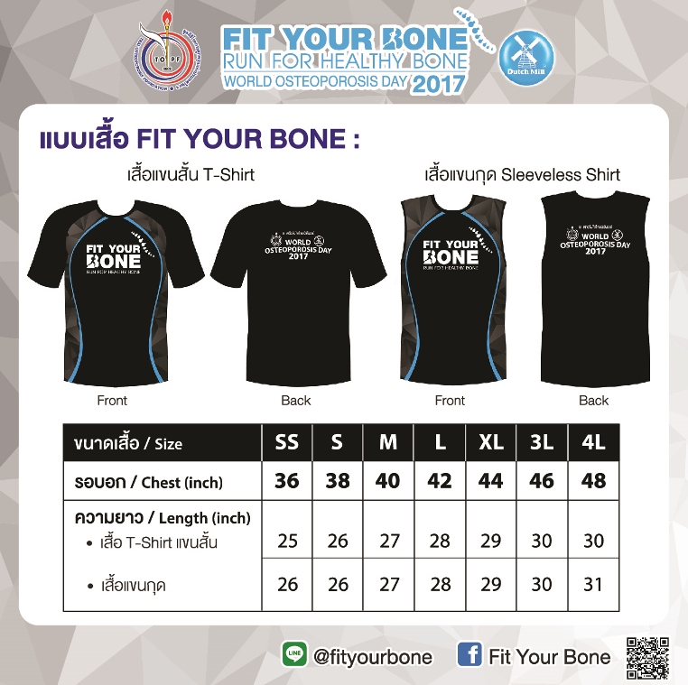 Final_Size Tshirt Fit2017re